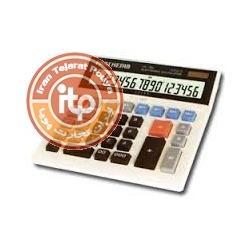 ماشین حساب پارس حساب DS-206L