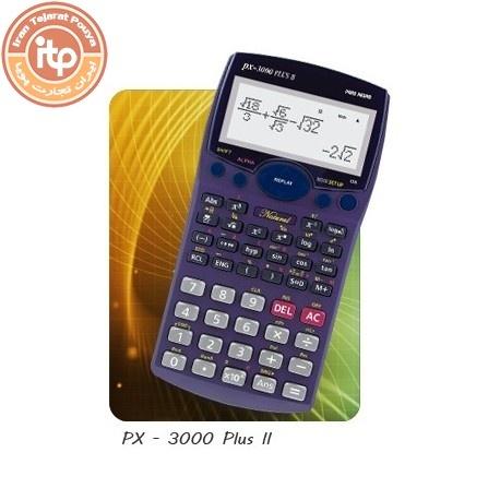 ماشين حساب پارس حساب مدل PX - 3000