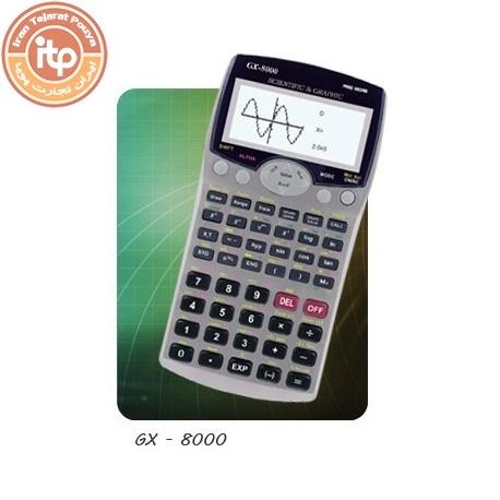 ماشین حساب پارس حساب مدل GX-8000